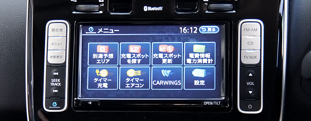 carwings audio navigation unit aze0 x g model leaf 2013 2015 evs enhanced. Black Bedroom Furniture Sets. Home Design Ideas