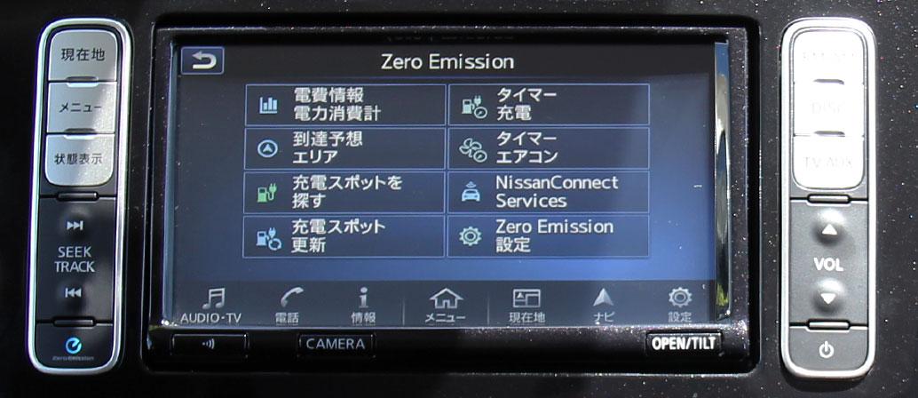Nissan Connect Leaf Head Unit