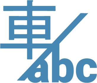 Japanese To English Translation Icon