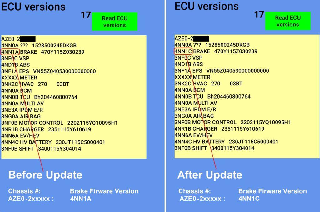 46007-4NN1A to 46007-4NN1C Brake Update Before After AZE0-2xxxxx